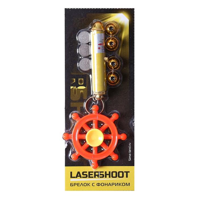 """Фонарик лазер 5 насадок+игрушка """"Штурвал"""" МИКС 16,5х6,5х1 см"""