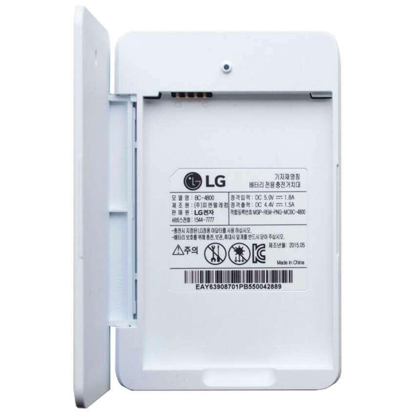 Зарядное устройство + аккумулятор для LG G4 BCK-4800