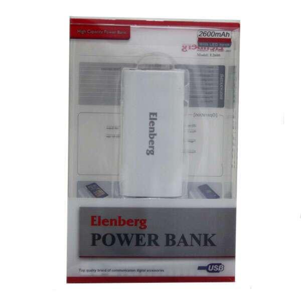 Портативное зарядное устройство Power Bank Elenberg YB6101pro Elfin (2600mah)