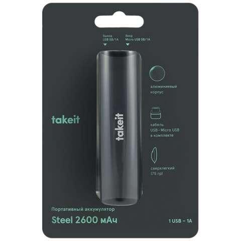 Power bank Takeit Steel 2600mAh TKTPBSTEEL2600GREY Silver