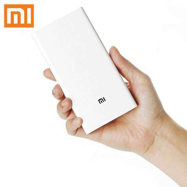 Power bank Xiaomi 2C 20000mAh, Silver (White)