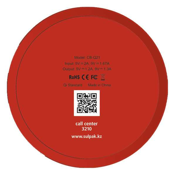 Беспроводное зарядное устройство Rapid Qi Sulpak Promo CB-Q21 Red
