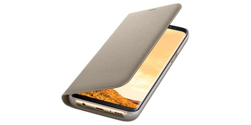 Чехол Samsung LED View Cover для Galaxy S8 EF-NG950PFEGRU Gold