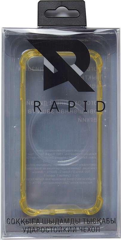 Ударостойкий чехол Rapid для Iphone 7, золото