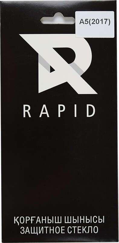 Защитное стекло Rapid для Samsung A5 2017