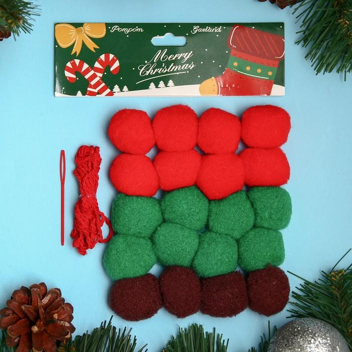 Набор для создания праздничной гирлянды «Новый год» игла пластик, цвет красный, зелёный, коричневый