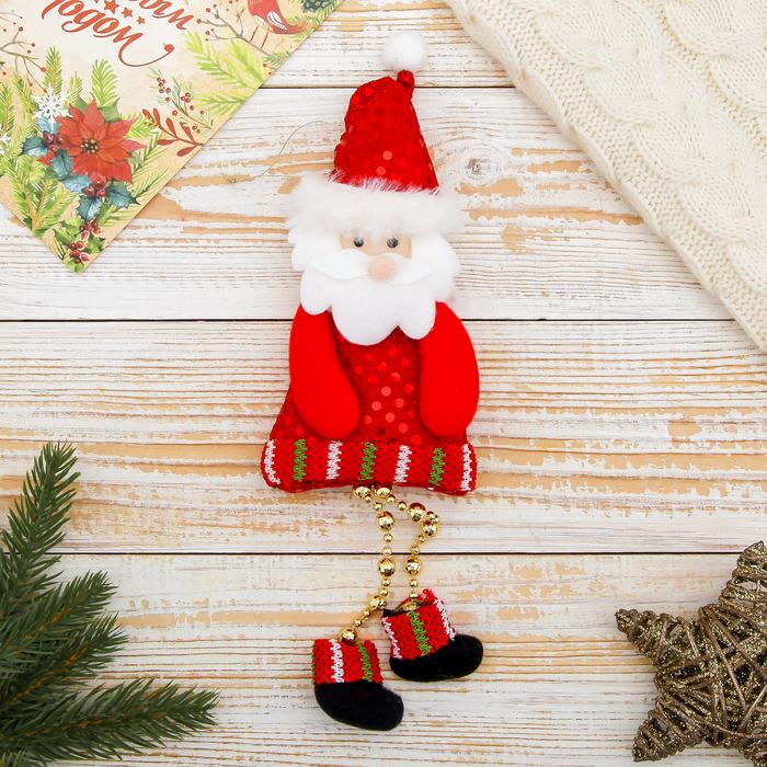 """Мягкая подвеска """"Дед Мороз в блёстках ножки - бусинки"""" 8*19 см красный"""