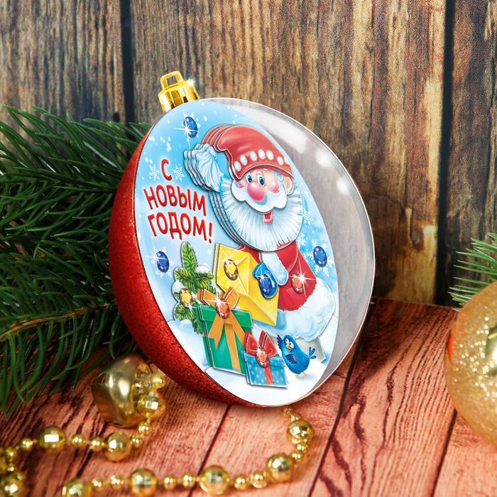 """Новогодний ёлочный шар """"Дед Мороз с подарками"""" с 3D-аппликацией"""