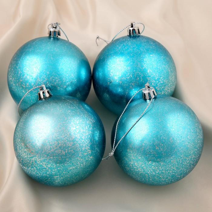 """Новогодние шары """"Голубое сияние"""" (набор 4 шт.)"""