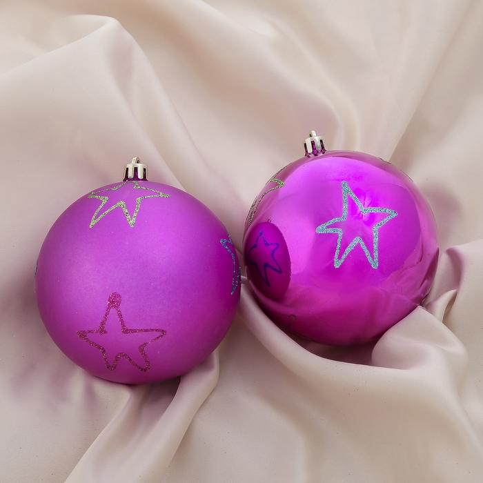 """Новогодние шары """"Звёзды"""" (набор 2 шт.)"""