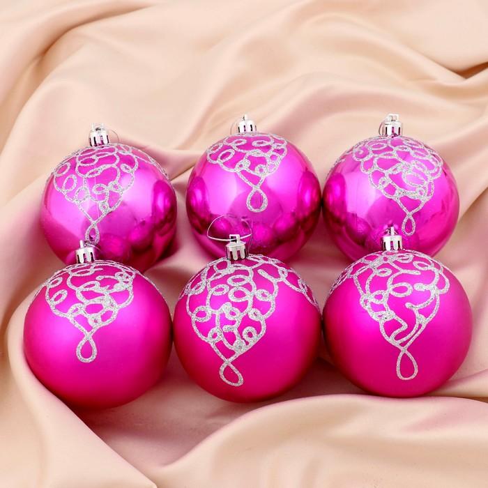 """Новогодние шары """"Кружева"""" (набор 6 шт.), малиновые"""