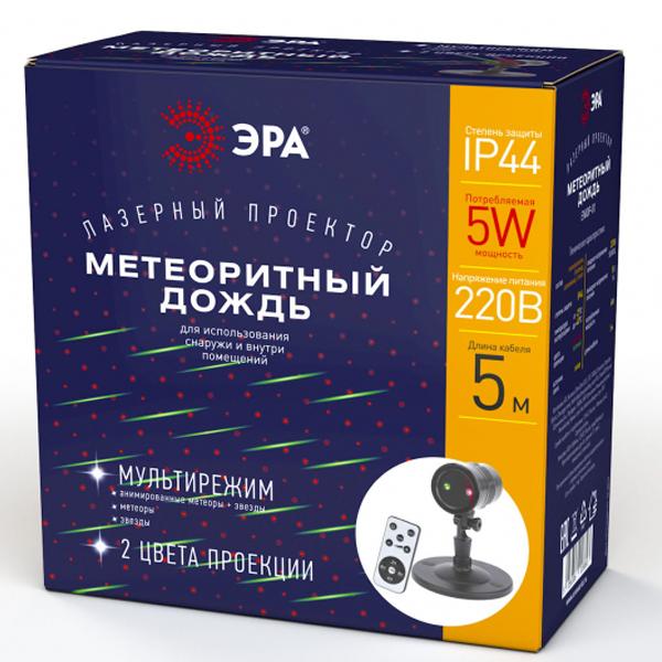 Проектор Эра ENIOP-01 Метеоритный дождь