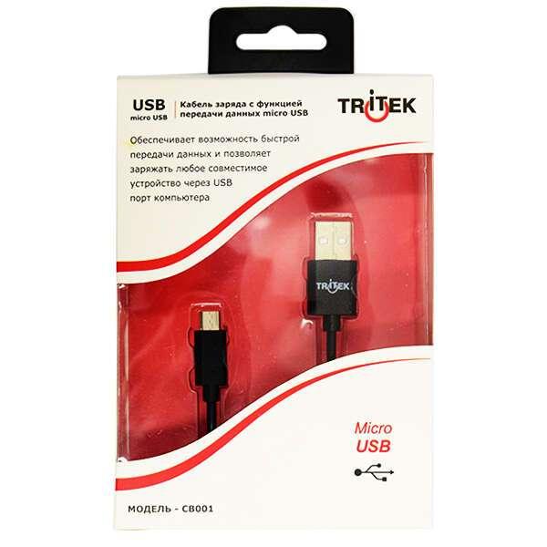 Кабель заряда micro USB Tritek CB001