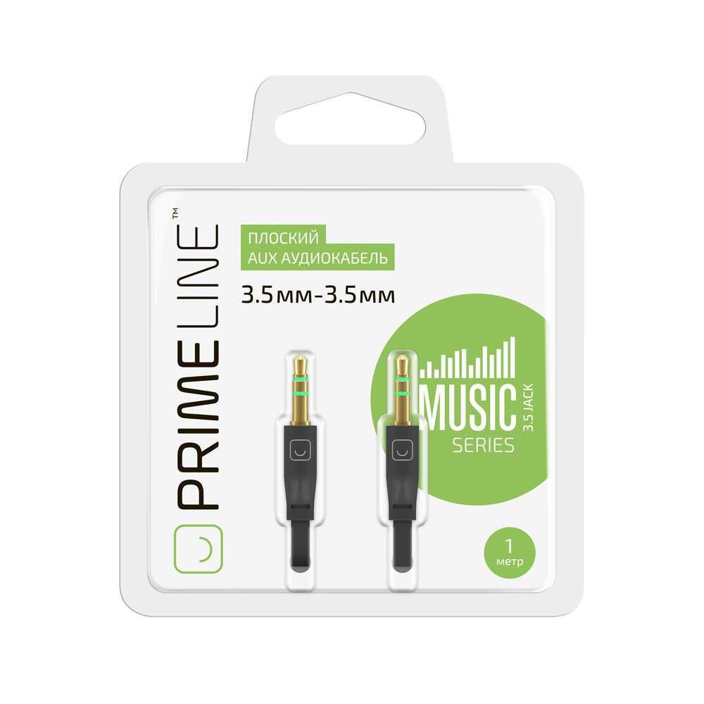 Аудиокабель Prime Line AUX 7001 Black