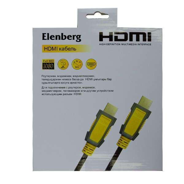 Кабель HDMI Elenberg SST-XC1721 5м