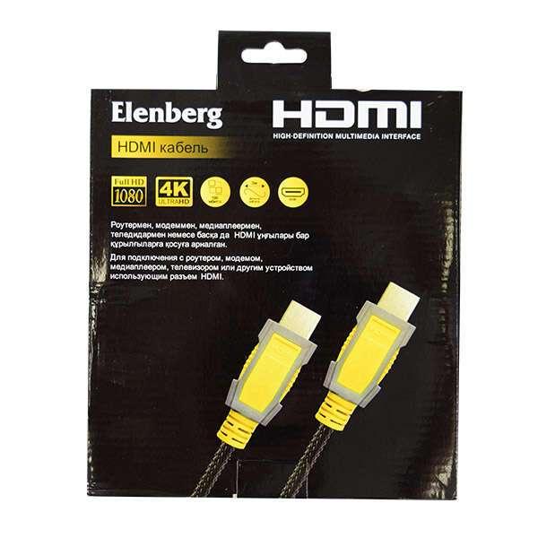 Кабель HDMI Elenberg 3m (2000000718637)