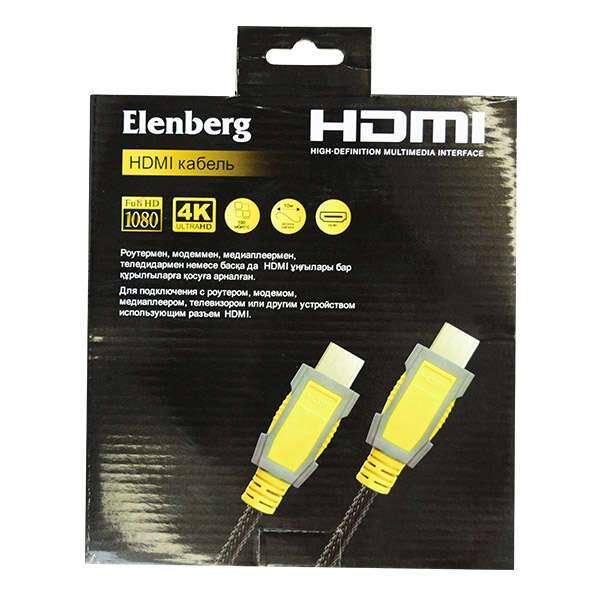 Кабель HDMI Elenberg 10m (2000000718651)