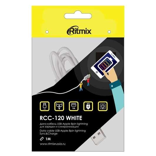 Кабель Ritmix RCC-120 White