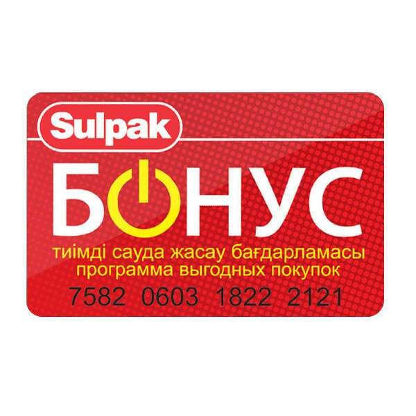 Бонусная карта Sulpak