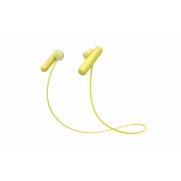 Наушники-вкладыши Sony WISP500Y.E (Yellow)