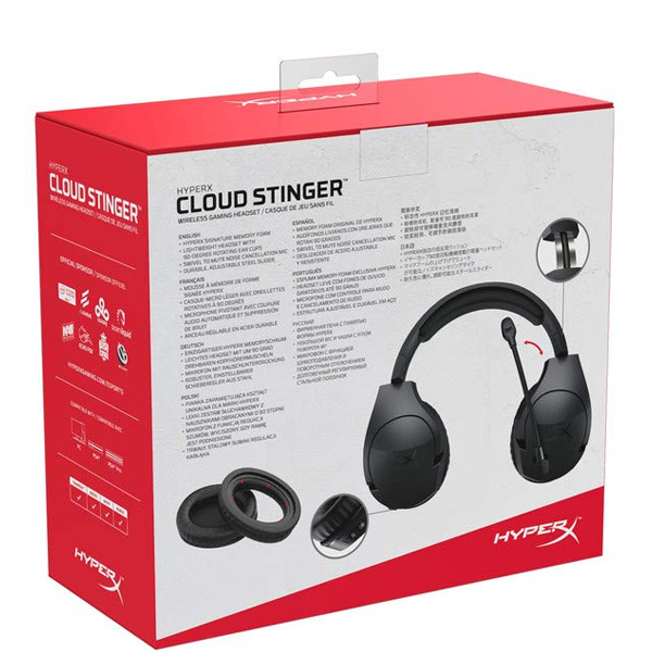 Гарнитура игровая HyperX Cloud Stinger Wireless Gaming Headset PC Setup (HX-HSCSW2-BK/WW)