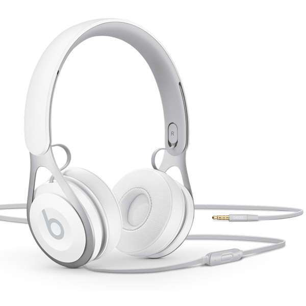 Наушники накладные Beats EP White