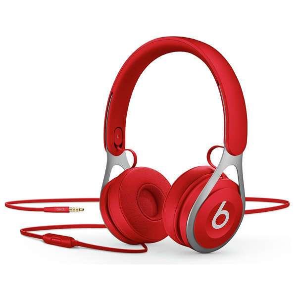 Наушники накладные Beats EP (Red)