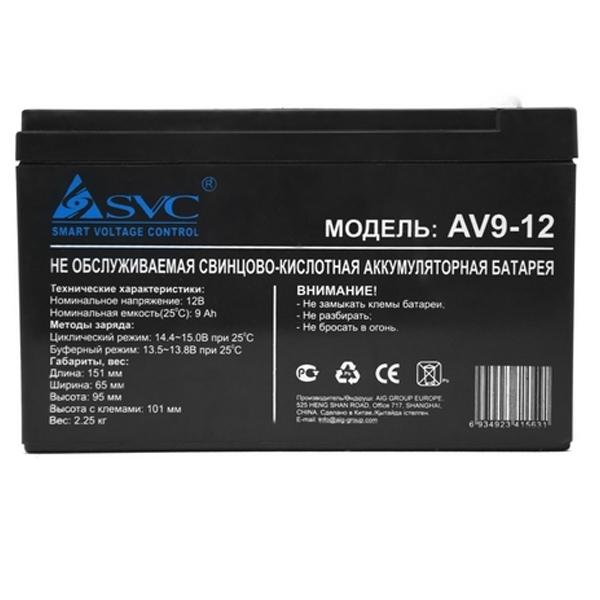 Защита электропитания SVC AV9-12 12В 9 Ач