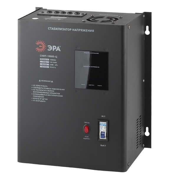 Стабилизатор напряжения ЭРА СННТ-10000-Ц