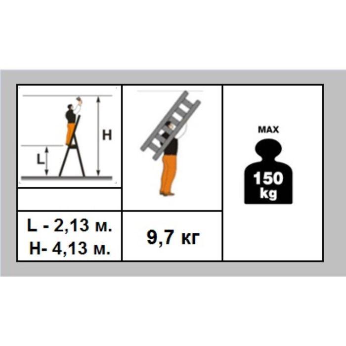 Стремянка Halta PRO 10 ступеней 130мм