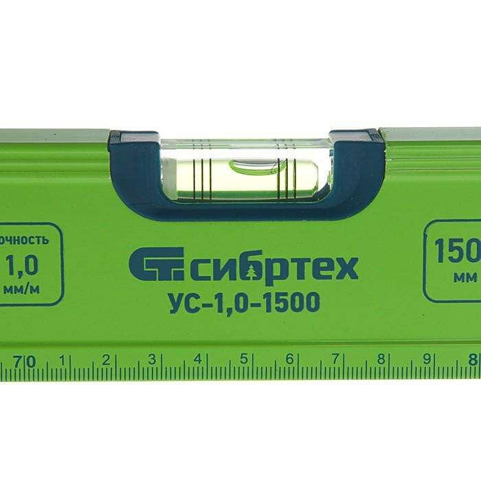 """Уровень """"СИБРТЕХ"""", 150 см, алюминиевый, ±1 мм/м, фрезерованный, 3 глазка"""