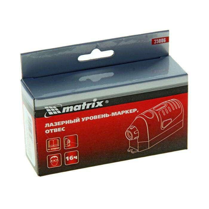 Лазерный уровень MATRIX, в комплекте отвес и маркер
