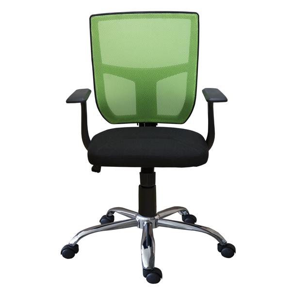 Офисное кресло Zeta М-16 цвет (Зеленый/черный)