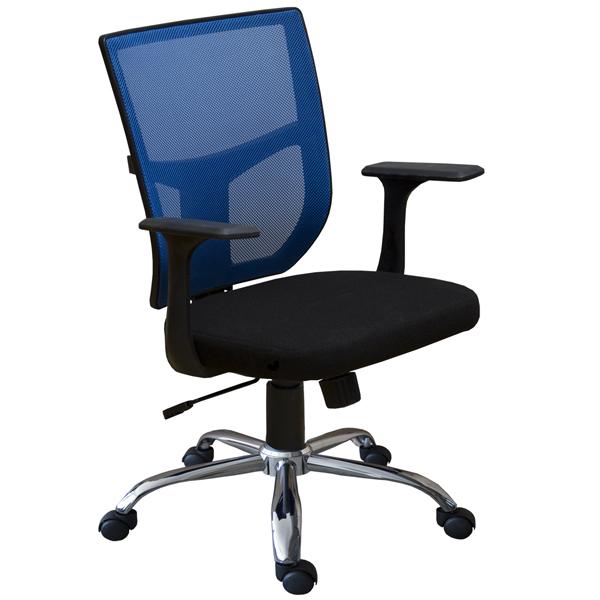 Офисное кресло Zeta М-16 цвет синий