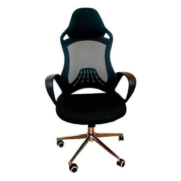 Кресло Zeta NF-9920 (ВИ)