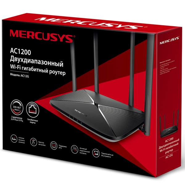 Wi-Fi роутер Mercusys AC12G (RU)