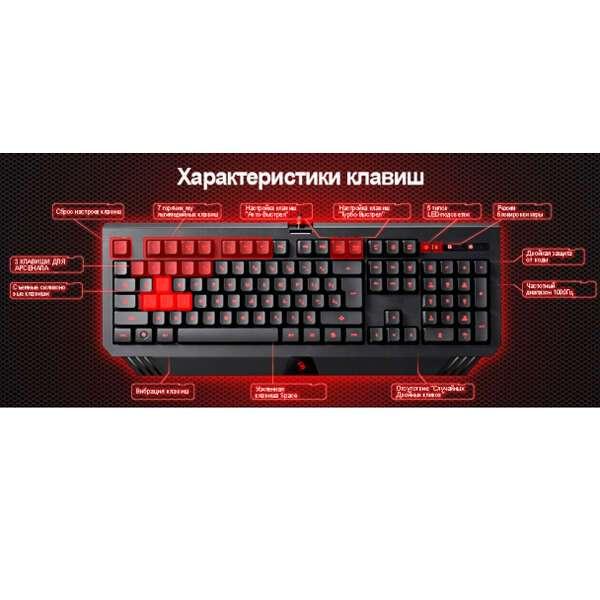 Игровая клавиатура A4tech B120 Bloody