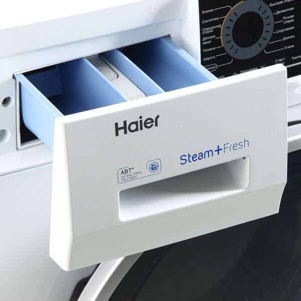 Стиральная машина Haier HW60-12829A