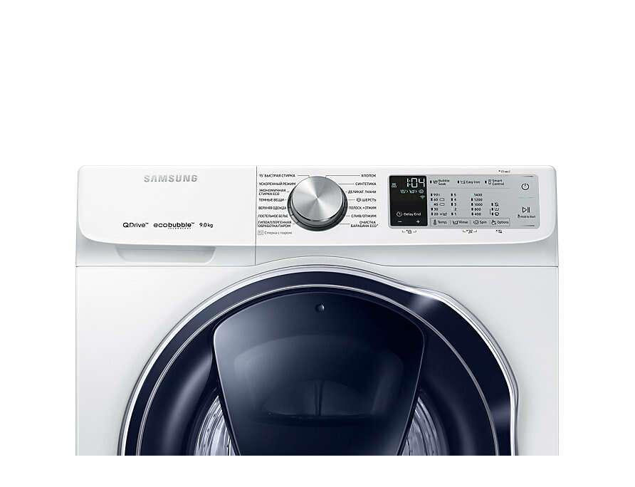 Стиральная машина Samsung WW90M64LOPA/LP