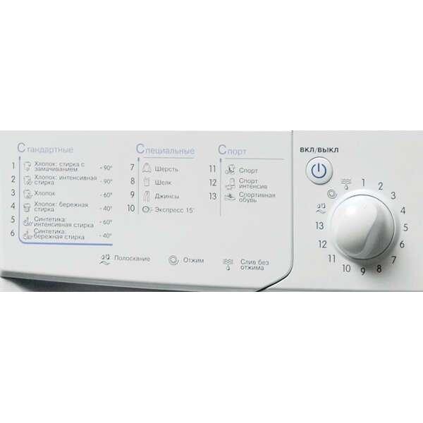 Cтиральная машина Indesit IWUB 4105 (CIS)