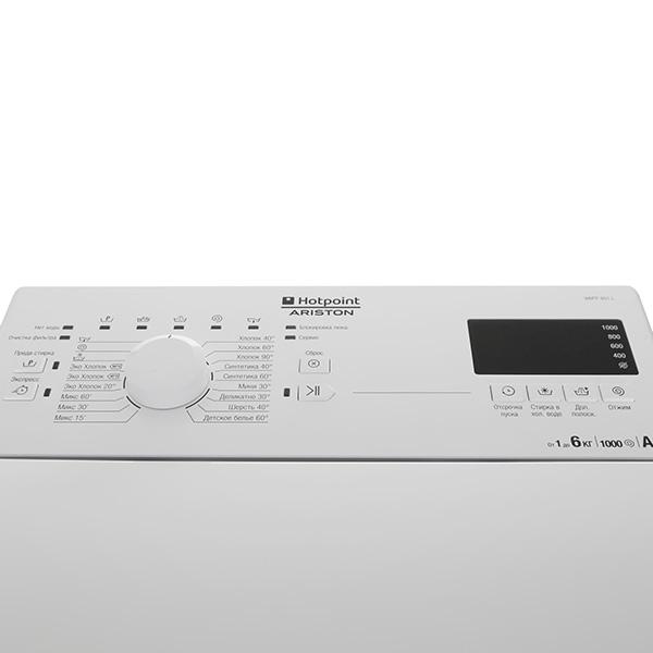 Стиральная машина Hotpoint-Ariston WMTF 601 L CIS