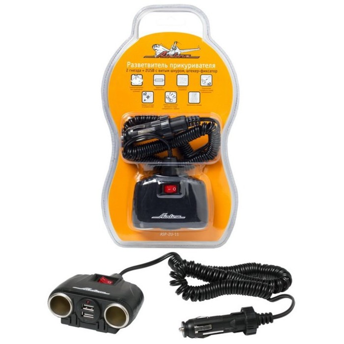 Прикуриватель-разветвитель, на 2 гнезда, 2 USB, с витым шнуром, штекер-фиксатор