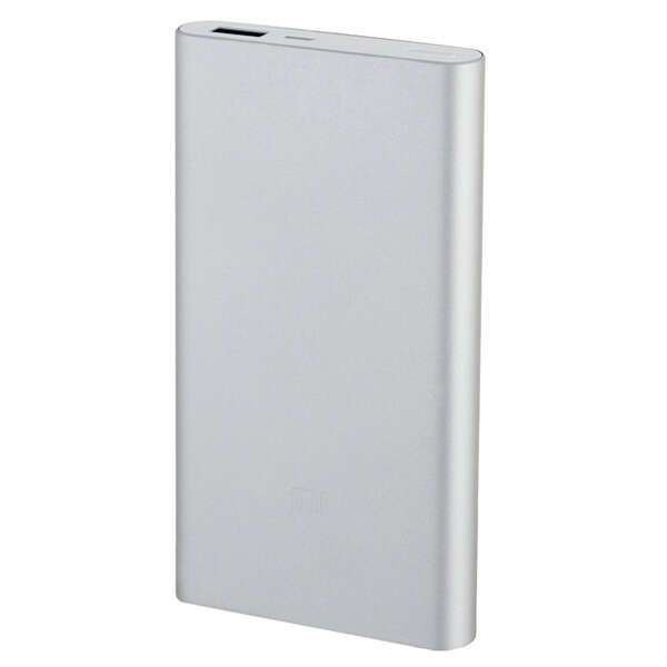 Power bank Xiaomi Mi 2 10000 mAh Silver