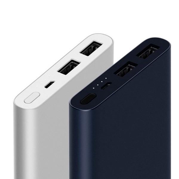 Power bank Xiaomi Mi 2s 10000mAh Silver