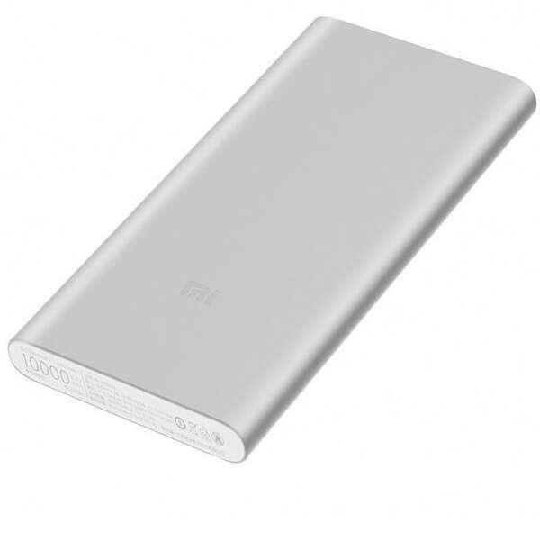 Power bank Xiaomi Mi 2s 10000 mAh Silver