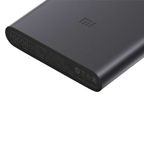 Power bank Xiaomi Mi 2s 10000mAh Dark Grey