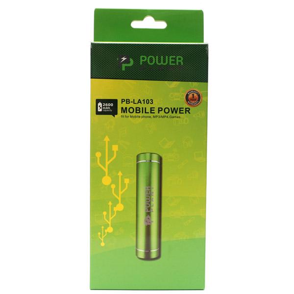 Универсальный powerbank PowerPlant PB-LA103 2600mAh