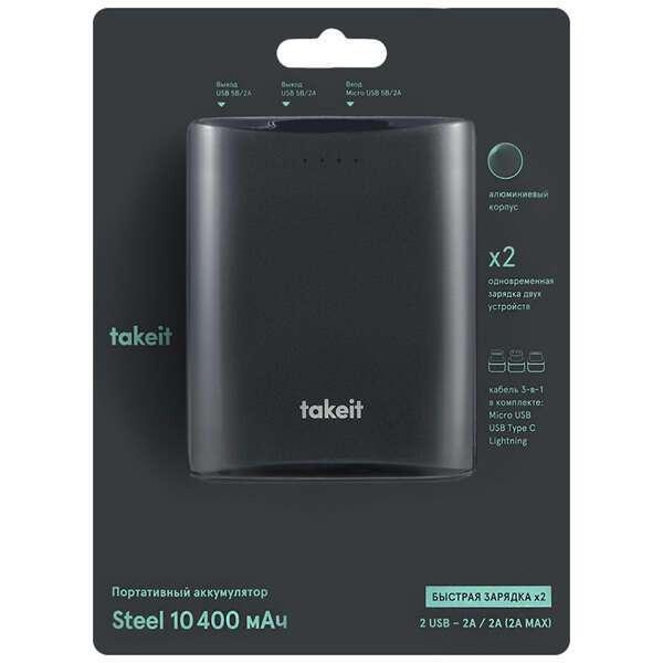 Powerbank Takeit  Steel Серый