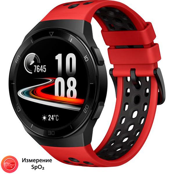 Смарт часы Huawei Watch GT 2e Lava Red