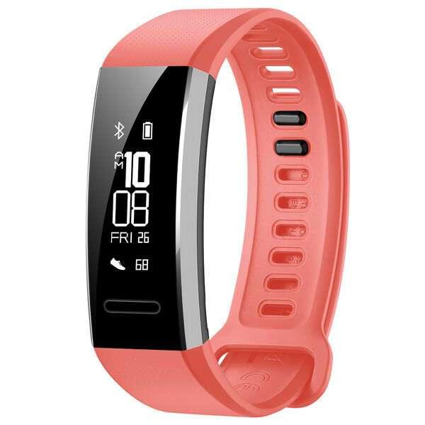Фитнес браслет Huawei Band 2 PRO ERS-B29 Red